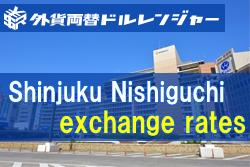 Dollar ranger / Shinjuku Nishiguchi Branch