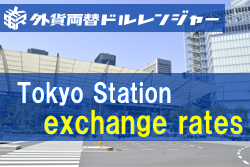 Dollar ranger / Tokyp station Branch