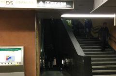 1.新宿西口駅の「D5出口」を目指します。