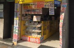 "5.新宿西口店就在彈珠店""カレイド""旁邊。"