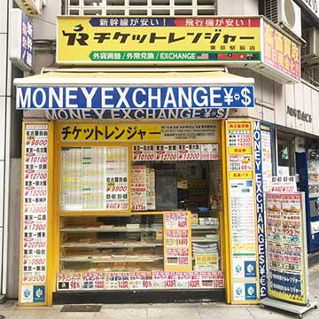 Dollar ranger / Tokyo station Branch
